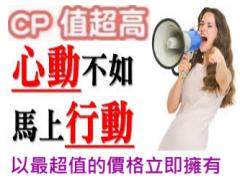 【因應勞動檢查之制度表格範本光碟】讓您日後面對勞工(動)局勞動檢查時能輕鬆過關 !!
